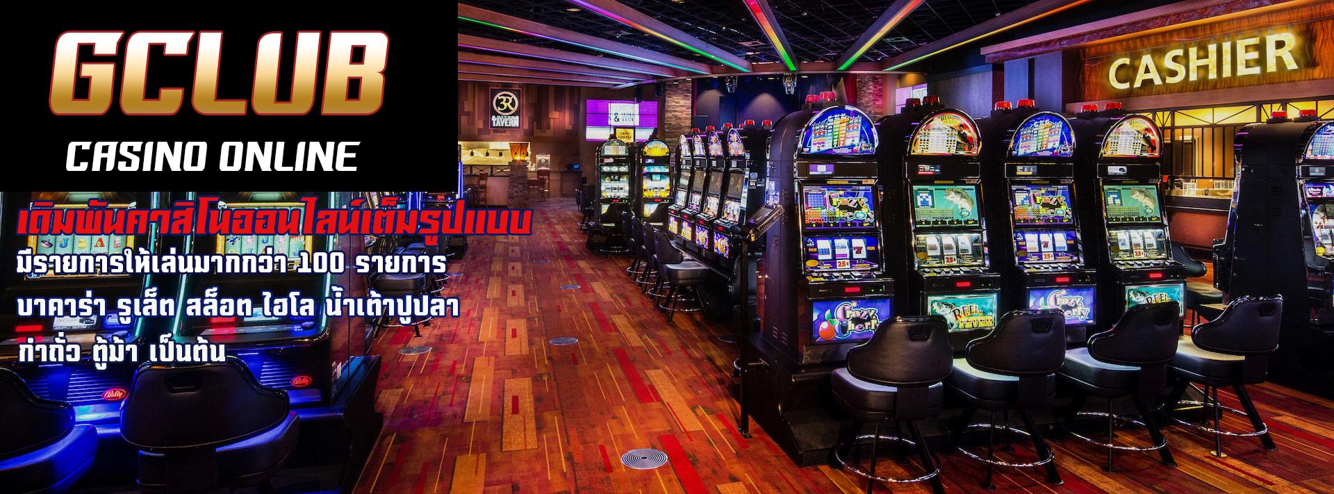wall-casino